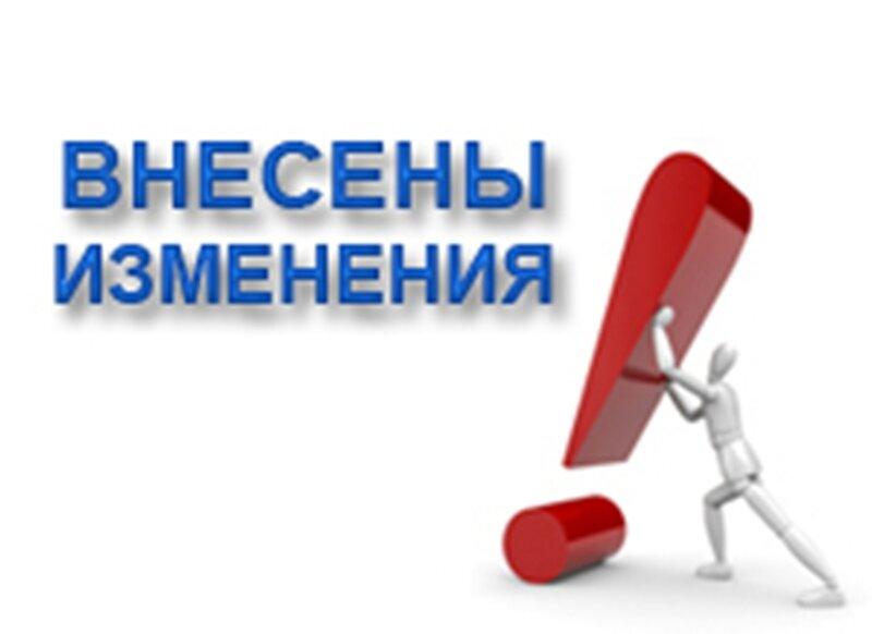 1167610aa17b0813233fe82d99403e411482494924