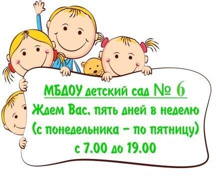 Novost-45-DetSadStroj_1